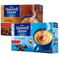 Maxwell House 麦斯威尔 三合一 速溶咖啡粉 60条 组合装(经典原味30条+特浓20条)