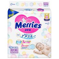 Merries 妙而舒 纸尿裤 NB90片