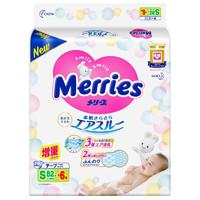 Merries 妙而舒 婴儿纸尿裤 S 88片