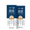 新希望 琴牌 致浓 纯牛奶 250ml*10盒