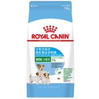 ROYAL CANIN 皇家 MIS30小型犬幼犬奶糕
