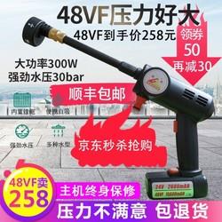 48VF家用洗车神器高压锂电无线洗车机便携式(黑色)战神单电基础款(300瓦30bar)