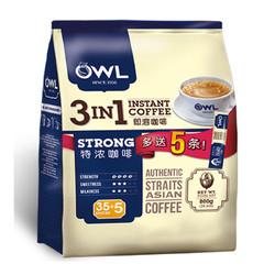 OWL 猫头鹰 三合一特浓速溶咖啡粉 800g