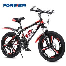 永久(FOREVER) 儿童自行车 20寸
