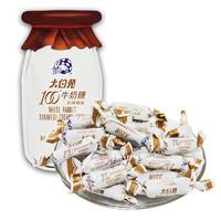 WHITE RABBIT 大白兔 100 牛奶糖 提拉米苏冰淇淋味 107g