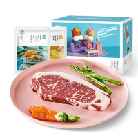 小牛凯西 牛排组合装 1.15kg*10片(眼肉牛排100g*5片+西冷牛排130g*4片+菲力牛排130g)
