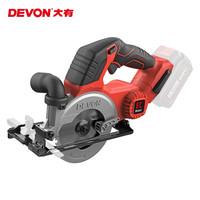 大有( Devon)20V鋰電無刷電圓鋸直切鋸5833電鋸鋸木手持圓鋸(裸機配置)