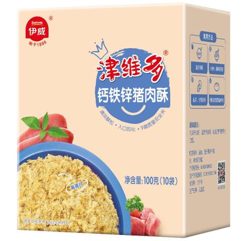 伊威(Eastwes)宝宝零食儿童钙铁锌猪肉酥富含蛋白质猪肉松软美味100g(10小袋分装) *5件