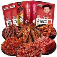 shudaoxiang 蜀道香  牛肉系列零食混装 1斤