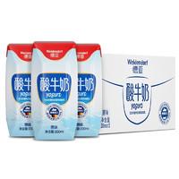 Weidendorf 德亚 酸牛奶 原味 200ml*12盒