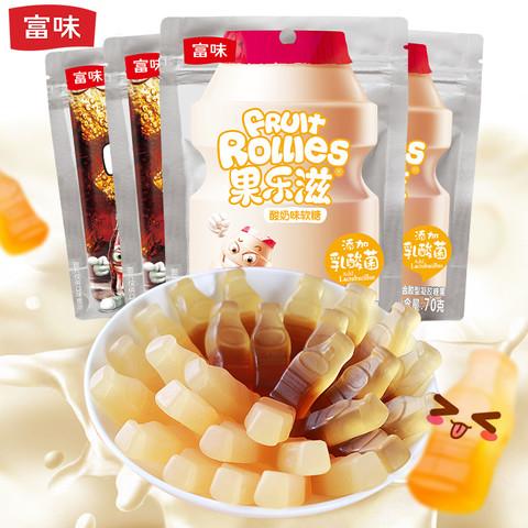富味休闲办公室零食可乐酸奶软糖QQ糖橡皮糖果趣味造型软糖70g4包