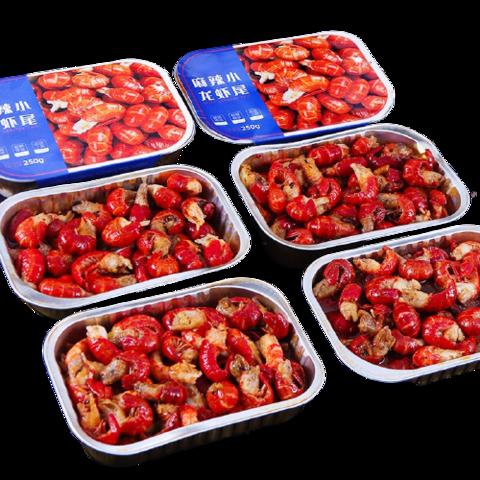 尚致 麻辣小龙虾尾 250g*6盒