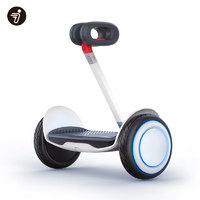 九号电动 Nano A75P 儿童平衡车