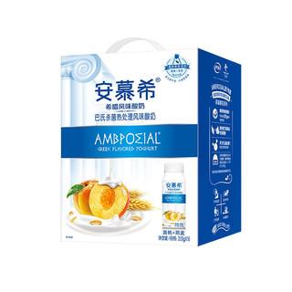 yili 伊利 安慕希 希腊风味酸牛奶 黄桃果粒+燕麦颗粒 200g*16盒