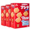 Morinaga 森永 婴儿磨牙饼干 86g*3盒
