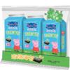 Peppa Pig 小猪佩奇 岩烧海苔 原味 4.5g*3袋