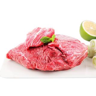 Cattle 宾西 精品牛肉 500g