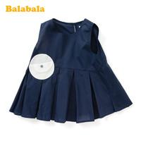 Balabala 巴拉巴拉 童装儿童衬衣女童夏季清仓正品儿童无袖上衣小童宝宝衬衫
