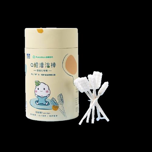 Purcotton 全棉时代 宝宝婴儿口腔清洁棉棒儿童牙刷婴幼儿舌苔刷 30支筒
