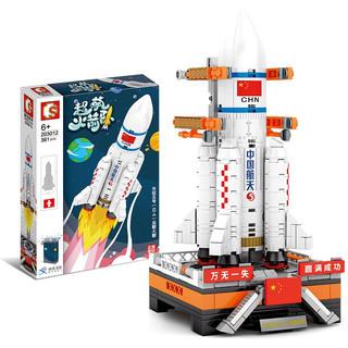 SEMBO BLOCK 森宝积木 203012 长征五号(CZ-5)运载火箭