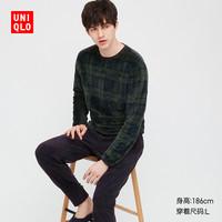 UNIQLO 优衣库 430910  男装摇粒绒套装