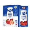 MENGNIU 蒙牛 纯甄 风味酸奶 草莓味 200g*10盒