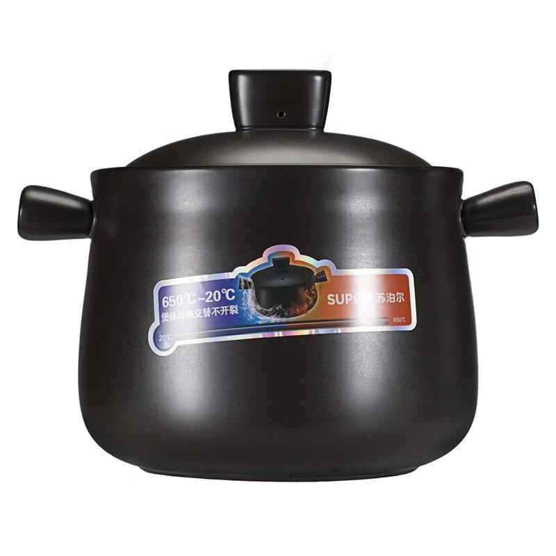 SUPOR 苏泊尔 TB45A1 砂锅(4.5L、陶瓷)