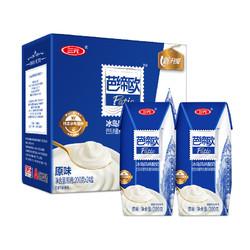 三元 芭缔欧冰岛风味酸牛奶 常温酸奶200g*24盒 礼盒装