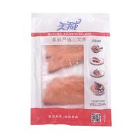 超值商超日:Marine Harvest 美威   原味三文鱼排  240g/袋