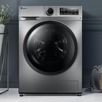 Littleswan 小天鵝 TG100VT096WDG-Y1T 滾筒洗衣機 10公斤