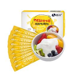 尚川 儿童优聪型酸奶发酵菌粉 家用自制酸奶发酵剂益生菌粉乳酸杆菌酸奶粉双歧杆菌种小包3g*10小包