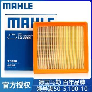 马勒适配新明锐宝来朗逸空气滤芯清器POLO桑塔纳捷达高7速腾空滤