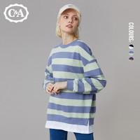 C&A韩版宽松拼接撞色假两件条纹含棉卫衣女2020秋季新款ECD120032