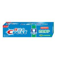 Crest 佳洁士 佳洁士(Crest) 健康专家 防蛀修护牙膏(晶莹薄荷)200g(新老包装随机发放)
