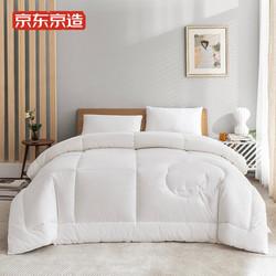 京东京造 被子 天然新疆棉花被芯 4斤 150×200cm纯棉四季被全棉被子棉花胎学生 全棉面料