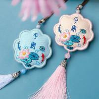 suoFulan 索芙蘭 手工刺繡DIY材料包 平安福 *3件