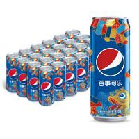 PEPSI 百事 可乐 碳酸饮料