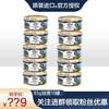 ZiwiPeak巅峰猫罐头新西兰进口幼猫成猫猫粮主食罐头/85g 10罐:牛3+羊3+马鲛鱼3+马羊