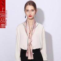 上海故事 丝巾 女韩版长巾长条围巾 *2件