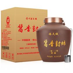 宗家  福天诚 酱香封坛 53%vol 酱香型白酒 2500ml 坛装