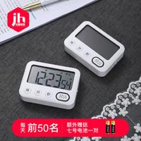 LISSA日本鬧鐘考研倒計時器學習 可靜音 三代靜音閃光時鐘,計時器,倒計時99小時