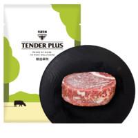 Tender Plus 天谱乐食 菲力原切牛排  300g