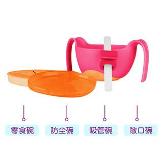 b.box 儿童三合一吸管碗 橙红色