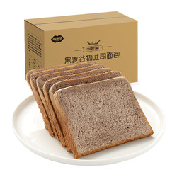 福事多 黑麦吐司面包 400g