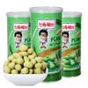 Koh-Kae 大哥 香脆花生豆 芥末味 230g*3罐