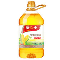 葵王 压榨一级 玉米胚芽油 3.68L