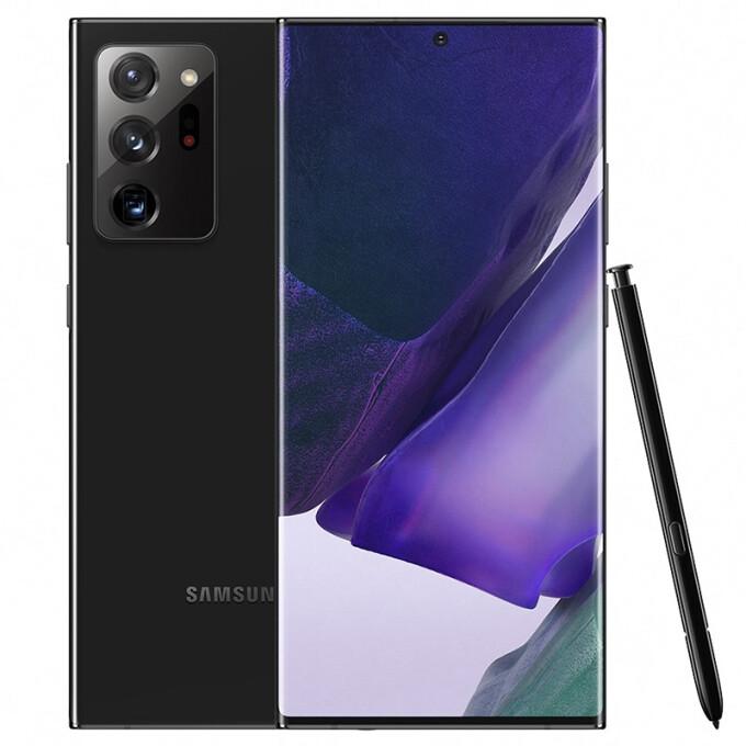 SAMSUNG 三星 Galaxy Note20 Ultra 5G手机 12GB+256GB 曜岩黑