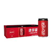 Coca-Cola 可口可乐 无糖零度汽水 迷你罐 200ml*12罐