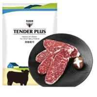 限地区:Tender Plus 天谱乐食 M3日式腹肉雪花牛排 200g