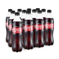Coca-Cola 可口可乐 无糖零度汽水 500ml*12瓶